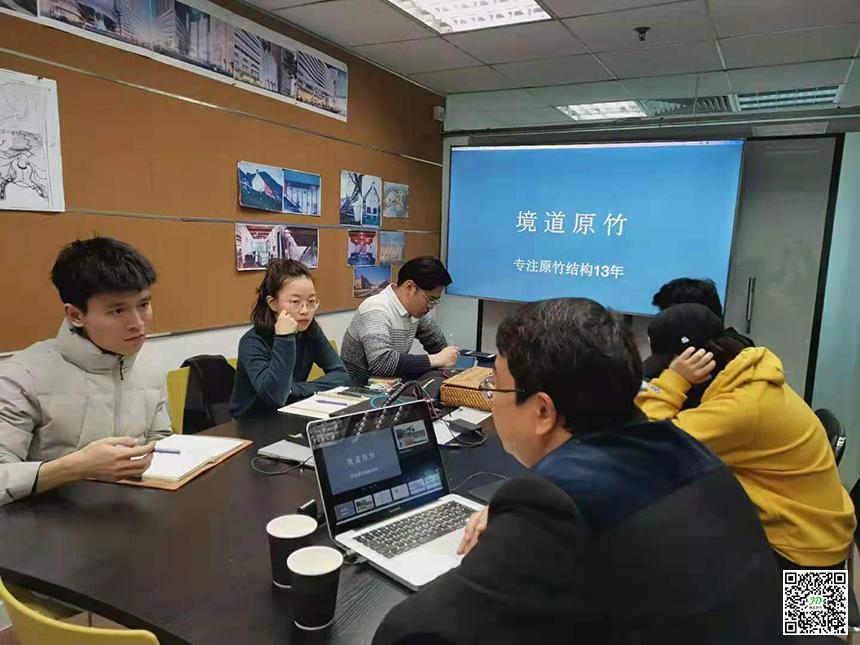 上海境道原竹-关于竹结构与木结构技术技术交流分享