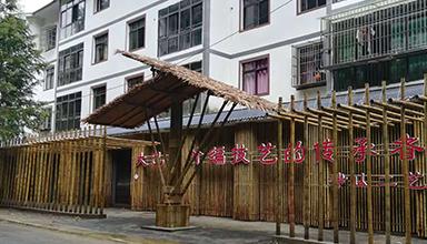重庆城口县:大巴山 竹编 竹装饰