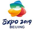 北京延庆区:2019世园会 竹编 竹景观