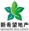 四川简阳市:新希望种子乐园入口 竹建筑